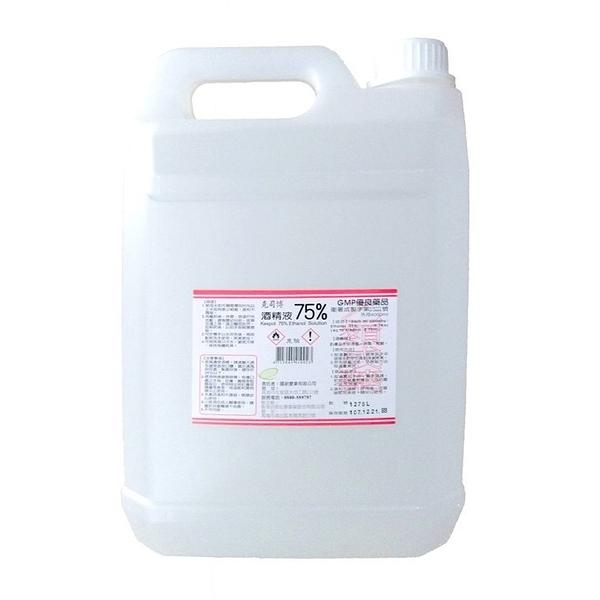 購樂通 醫強 消毒酒精 75% 4公升 清潔 ※ 全家超取僅能訂購一桶 ※