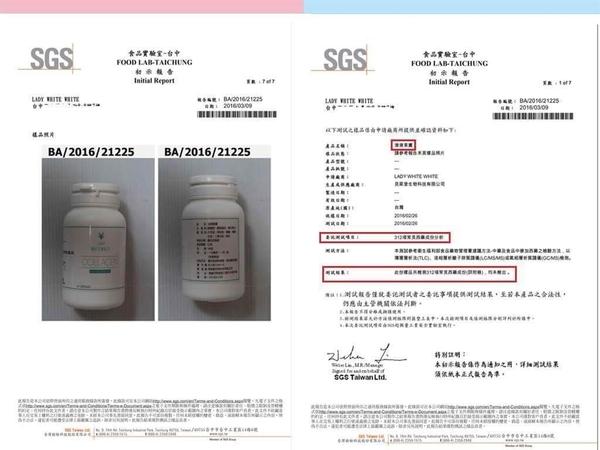 【米粒屋】現貨 免運 滑滑果實 明星商品 膠原蛋白 官方授權 美容食品
