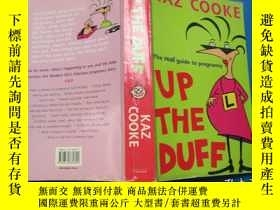二手書博民逛書店up罕見the Duff:The Real Guide to P
