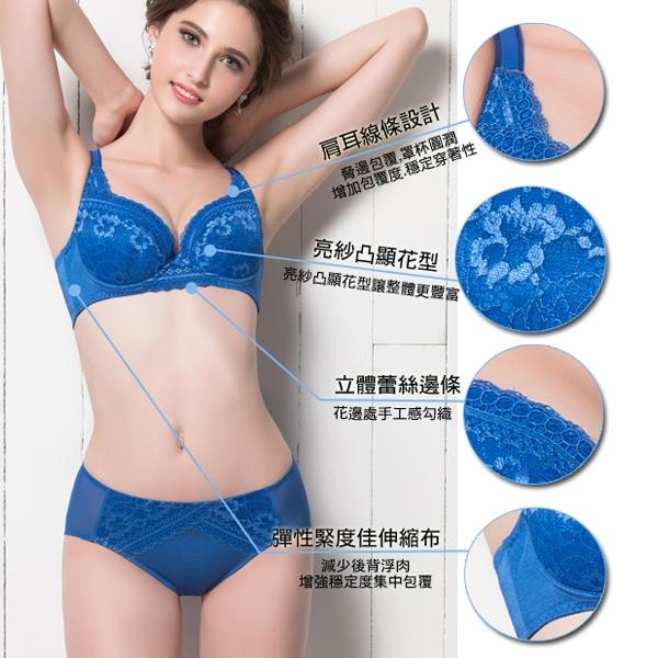 【思薇爾】花繡系列B-E罩蕾絲包覆內衣(絢爛藍)