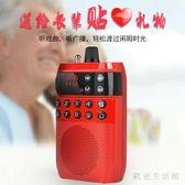 收音機  老人新款便攜式迷你fm小型廣播可充電隨身聽外放聽歌聽戲機 KB11445【歐爸生活館】