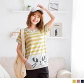 《AB6580》台灣製造.袋鼠口袋貓咪燙印條紋配色上衣 OrangeBear