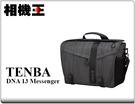 ★相機王★Tenba DNA 13 Messenger 石墨灰 郵差包 相機包