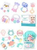 新生嬰兒玩具手搖鈴可咬0-3-6-12個月寶寶益智手抓握牙軟膠0-1歲    琉璃美衣