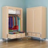 衣櫥布衣柜簡約現代經濟型成人組裝單人宿舍小號鋼管加厚省空間  無糖工作室