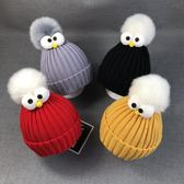 正韓嬰兒毛線套頭帽子大毛球男女寶寶秋冬保暖帽3-6-12個月兒童帽