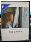 挖寶二手片-Z36-018-正版DVD-日片【被遺忘的新娘】-黑木華(直購價)