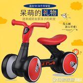 兒童平衡車溜溜車嬰幼兒滑行學步車1-3歲寶寶生日禮物玩具扭扭車igo  印象家品旗艦店