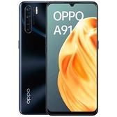 未拆OPPO A91 8+128G 6.4吋 MT6771V 雙卡雙待 雙4G手機 實體店面 保固一年