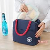 便當包 保溫飯盒袋女便當包手提加厚鋁箔保溫袋防水午餐帶飯便當袋飯盒包 5色