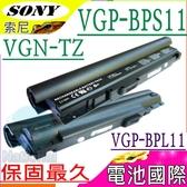 SONY 電池(保固最久)- VGP-BPL11,VGP-BPS11,VGN-TZ90NS,VGN-TZ370,VGN-TZ398U,VGN-TZ295,TZ185,VGN-TZ191