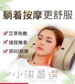 電動揉捏推拿按摩枕頭頸椎按摩器多功能全身頸部腰部背部肩部CY『小淇嚴選』