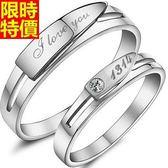 戒指 對戒925純銀情侶款配件(單件)-自信生日情人節禮物6c132【巴黎精品】