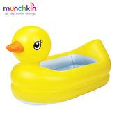 munchkin滿趣健-充氣式感溫鴨子造型浴盆
