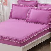 (百貨週年慶)床罩 床笠單件棉質席夢思保護套床防滑床罩1.5米薄棕墊床墊套