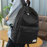 後背包女正韓潮百搭新品簡約後背包男女正韓中學生書包大容量旅行背包電腦包休閒包
