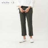 a la sha+a 小圓口袋拼接布長褲