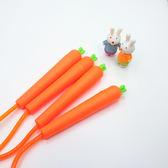 正韓創意兒童蘿卜跳繩幼兒園中小學生初學可愛女孩卡通可調節跳繩