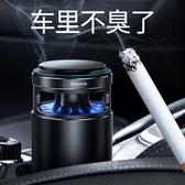 空氣淨化器倍思車載空氣凈化器汽車用帶香水車內除甲醛消除異味去煙味負離子 JD 特賣