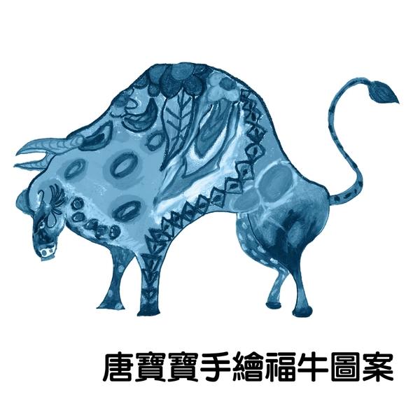 【愛不囉嗦】唐寶寶手繪福牛印花防護口罩(成人用10入一盒),愛心公益價150元