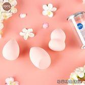 3個裝美妝蛋葫蘆水滴氣墊化妝海綿