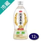 純濃燕麥-天然原味(無糖)880MLX12【愛買冷藏】