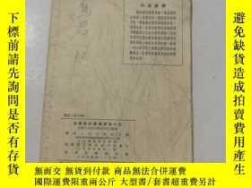 二手書博民逛書店罕見怎樣做好農業貸款工作Y26288 中國人民銀行華東區行 華東人民出版社 出版1954