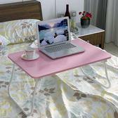 簡易筆記本電腦桌做床上用書桌簡約可折疊宿舍家用懶人桌子學生桌【onecity】