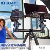 百諾碳纖維三腳架GC268TV2單反相機攝影中軸橫置便攜云台精品