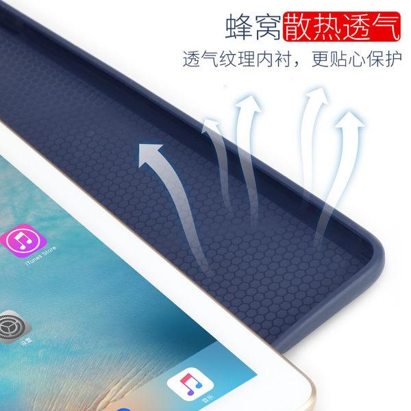 蘋果 ipad2 保護套 ipad3 皮套 ipad4 智慧休眠 軟殼 防摔 平板皮套 超薄三折 實色矽膠套丨麥麥3C