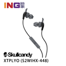 Skullcandy 骷髏糖 XTPLYO 運動專用耳機 耳塞式 入耳式 S2WIHX-448 台閔公司貨