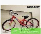 捷安特GIANT  MTX 20 青少年兒童變速自行車20 寸童車正品