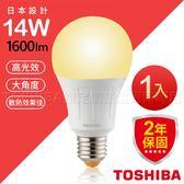 TOSHIBA 東芝 LED 燈泡 第二代 高效球泡燈 14W 廣角型 日本設計 黃光 1入