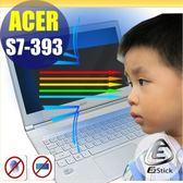 【Ezstick抗藍光】ACER Aspire S7-393 (特殊) 防藍光護眼鏡面螢幕貼 靜電吸附 抗藍光