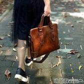 公事包 手提包女復古時尚皮包公文包文藝商務電腦包女士個性側背斜背包JD 宜室家居