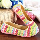 布鞋女媽媽鞋休閒單鞋時尚平跟編織鞋平底孕婦鞋軟底豆豆鞋『潮流世家』
