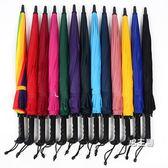 直立傘16骨素色彩虹傘長柄直桿傘防風傘晴雨傘商務傘定制logo廣告傘XW(1件免運)