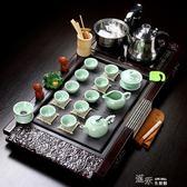 功夫茶具套裝家用紫砂陶瓷全自動電磁爐一體茶台茶道實木茶盤igo 道禾生活館