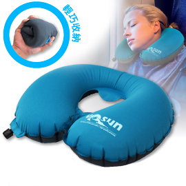 【台灣製 超輕自動充氣U型枕 藍】VS107B/氣枕頭/護頸枕/旅行枕/午睡枕/靠枕/彈力枕/飛機