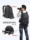 攝影背包 安諾格爾多功慧大容量攝影後背數碼輕便旅行便攜攝像機LX 【快速】