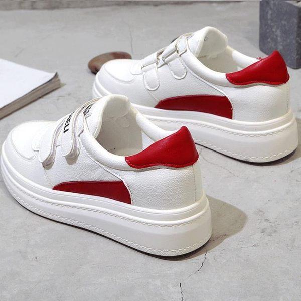 618年㊥大促 厚底小白鞋女春季2019新款百搭韓版內增高板鞋鬆糕底魔術貼透氣鞋