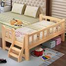 兒童床男孩單人床女孩公主床帶小孩床嬰兒邊床加寬拼接實木床128*68*40FA【