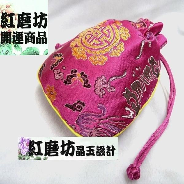 【Ruby工作坊】「尺寸11X13X0.35CM」NO46P一個玫瑰色絲綢福袋新居/送禮/入宅(加持祈福)