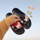 拖鞋女可愛法斗犬卡通狗狗防滑外穿一字沙灘涼拖鞋【韓衣舍】