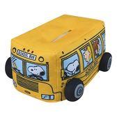 〔小禮堂〕史努比 巴士造型厚棉面紙套《黃》面紙盒.紙巾套 4956019-13045