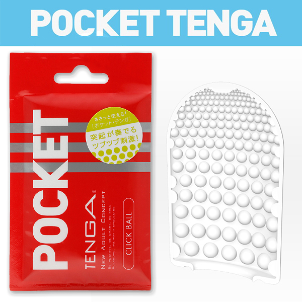 日本TENGA口袋自慰POT-002_紅