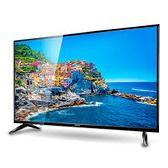 *~新家電錧~*【CHIMEI奇美 TL-43A600】43吋抗藍光液晶電視【實體店面】