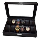 (交換禮物)黑色高檔碳纖維手表盒手表眼鏡一體收納飾品盒太陽鏡圍巾收納盒子