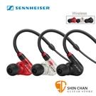 Sennheiser IE 100 PRO Wireless 入耳式藍牙監聽耳機【台灣原廠公司貨/兩年保固/IE-100-PRO-Wireless/IE100PRO】