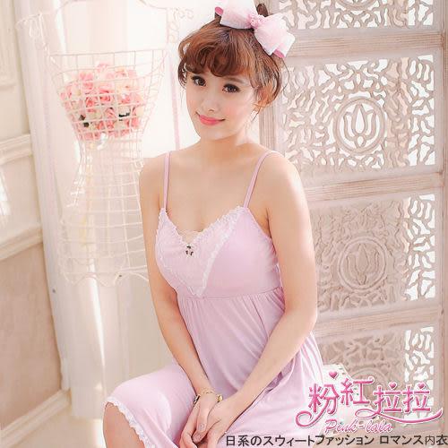 粉紅拉拉*【PB030534】舒適、柔軟、親膚。莫代爾材質x細肩帶(附胸墊)連身裙居家服/睡衣。粉色